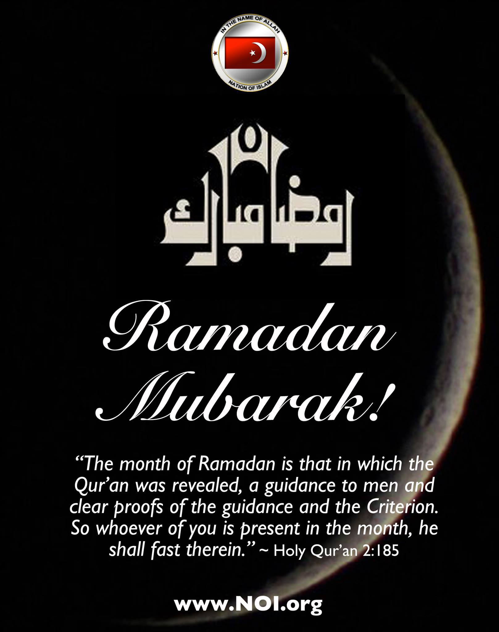 Minister Farrakhan delivers message on Ramadan Prayer Line